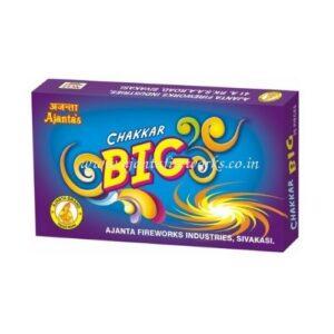 Ground Chakkar Big (25 pcs)