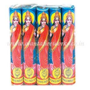 """2"""" Lakshmi"""