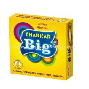 Ground Chakkar Big (10 pcs)
