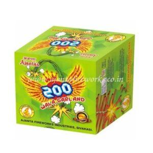 200 Wala Garland