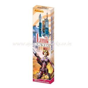 Lunik Express