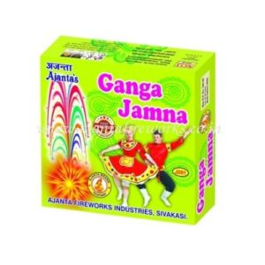 Ganga Jamuna Special (5 pcs)