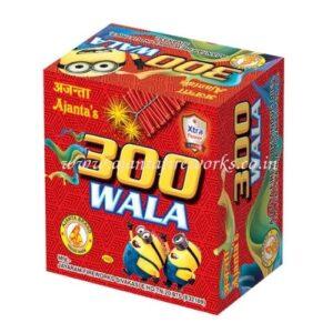 300 Wala Garland
