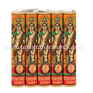 Gold Lakshmi / Super Deluxe Hero Crackers