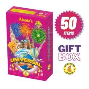 Universal gift box