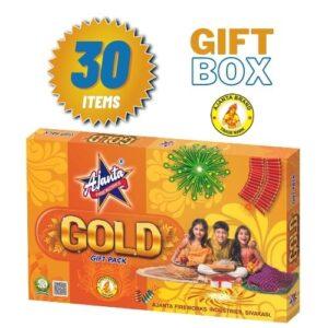 gold gift box from ajanta